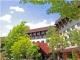 Hotel Kusatsu Now Resort