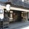 Hotel Sukerokunoyado Sadachiyo