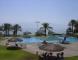 Hotel Ein Gedi Kibbutz