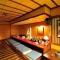 Hotel Musashino Bekkan