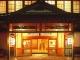 Hotel Ryokan Wakamatsu
