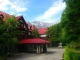 Hotel Kamikochi Onsen