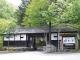Hotel Irodori Yukashiki Hana To Hana