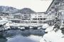Hotel Hirayukan