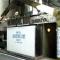 Hotel Olympic Inn Shibuya