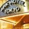 Hotel Ark  Tokyo