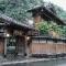 Hotel Nishimuraya Honakan