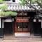 Hotel Fuchinobo