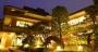 Hotel Kumamoto Castle