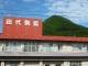 Hotel Tashiro Annex