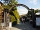 Hotel Kurashiki Ivy Square