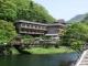Hotel Hakkei