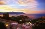Hotel Arbatax Park Resort Dune