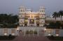 Hotel Taj Usha Kiran Palace