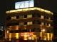 Hotel Ankyra