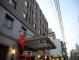 Hotel Albert Akita