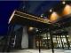 Hotel Hirosaki Plaza