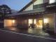 Hotel Kappou Ryokan Momiya