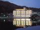 Hotel Kotobukirou