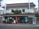 Hotel Kunugidaira