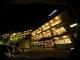 Hotel Nagasaki Nisshokan