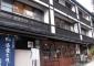 Hotel Nozawa Onsen