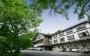 Hotel Ohira