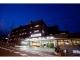 Hotel Oniyama
