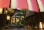 Hotel Oyado Koto No Yume