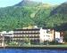 Hotel Rusutsu Resort