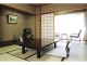 Hotel Ryokan Okunobo