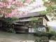 Hotel Sakoya