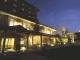 Hotel Seiryu Sansuika Ayu No Sato