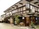 Hotel Toramaru Ryokan