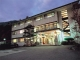 Hotel Wafu Ryokan Gizan