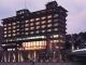 Hotel Walamizu
