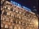 Hotel Sofitel Royal Lyon