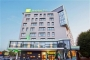 Hotel Holiday Inn Corso Francia