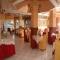 Hotel El Yacouta