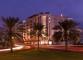 Hotel Park Inn Muscat