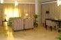 Hotel Mercure Riyadh