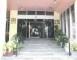 Hotel Plaza  Manaus