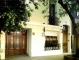 Hotel Livian Guest House