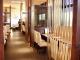 Hotel Apa Kyoto-Eki-Horikawadori