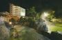 Hotel Okuhida Garden Yakedake