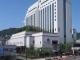 Hotel Best Western Premier Nagasaki