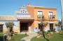 Hotel La Espadaña