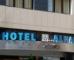 Hotel Alhamar