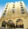 Hotel Ickale  Ankara