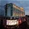 Hotel Holiday Inn Shifu Guangzhou